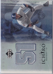 Ultimate Collection Ichiro Away Game Jersey