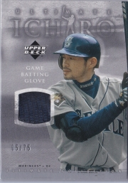Ultimate Collection Ichiro Batting Glove Silver /75