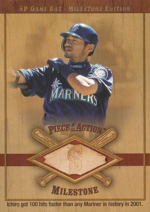 SP Game Bat Milestone Piece of Action Error