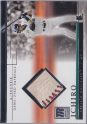 Topps Reserve Relics