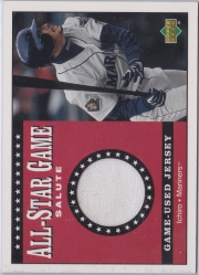 Upper Deck All-Star Game Salute Jersey