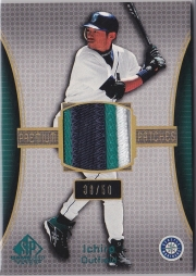 SP Gamed Used Patch Premium Patches IS2 /50