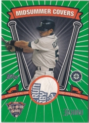 Topps Update Midsummer Covers Ball Relics /150