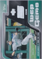 Upper Deck ESPN Web Gems 25th Anniversary /25