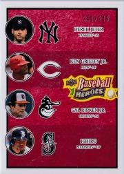 Upper Deck Baseball Heroes Red Multiplayer /249