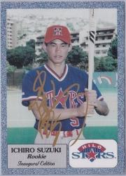 1993 Hilo Stars HWBL Gold Facsimile Kanji #1