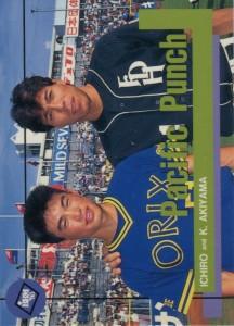 1995 BBM #589