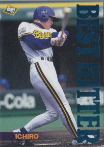 1995 BBM Best Hitter #33