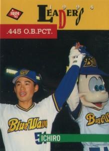 1995 BBM Leaders O.B. Pct #12