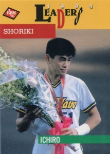 1995 BBM Leaders Shoriki Award #30