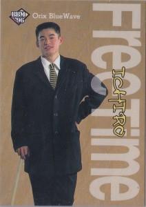 1996 BBM #279