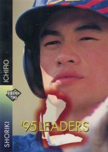 1996 BBM #30