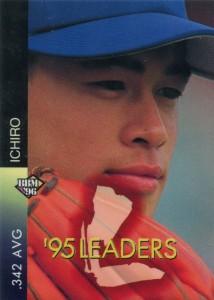 1996 BBM #4