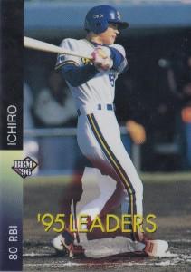 1996 BBM #8