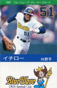 1997 Blue Wave Player's Card Nagoya Dome Edition Blue Back