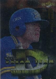 1998 BBM Dream Team #D8