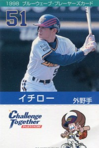 1998 Blue Wave Player's Card Challenge Together Midori Ginko Edition Green Back