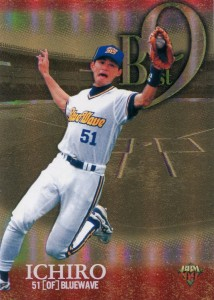 1999 BBM Best 9 #B16