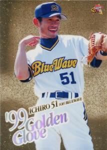 2000 BBM 99 Golden Glove Sparkling Gold Edition #G7