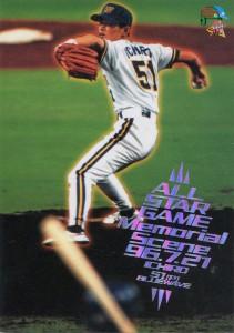 2000 BBM All Star Game Memorial Postcard Size A72