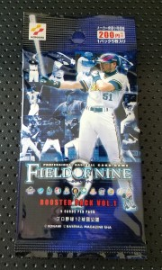 2000 Japanese Konami Field of Nine Pack Sealed