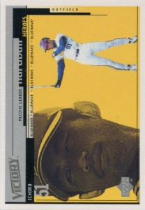 2000 Upper Deck Victory Japan Hardball Heroes #H1