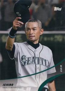 2019 Topps Ichiro Suzuki Tribute Set Online Exclusive #14