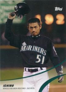 2019 Topps Ichiro Suzuki Tribute Set Online Exclusive #4