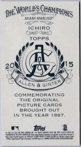 Allen & Ginter Mini NNO /50