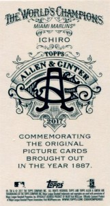 Allen & Ginter Mini No Number