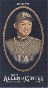 Allen & Ginter X Black Mini