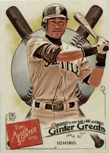 Allen Ginter Ginter Greats
