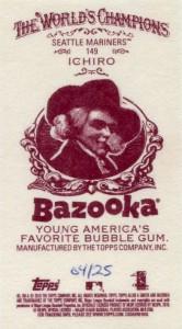 Allen Ginter Mini Bazooka Back /25