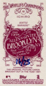 Allen and Ginter Mini Brooklyn Back /25