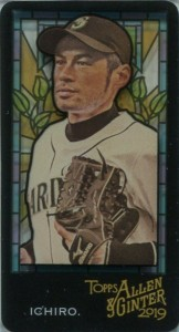 Allen & Ginter Mini Stained Glass /25