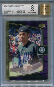 BGS 2001 Ultimate Collection Autograph /250