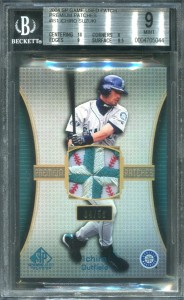 BGS 2004 SP Game Used Patch Premium Patches /50