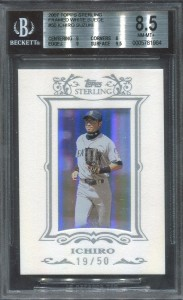 BGS 2007 Topps Sterling White Suede #50 /50
