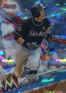 Bowman's Best Atomic Refractor