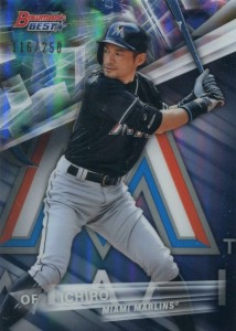 Bowman's Best Blue Refractor /250