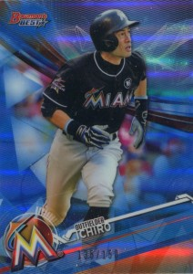 Bowman's Best Blue Refractor /150