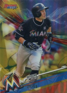 Bowman's Best Gold Refractor /50