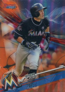 Bowman's Best Orange Refractor /25