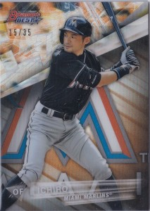 Bowman's Best Orange Refractor /35