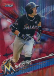 Bowman's Best Red Refractor /10