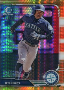 Bowman Chrome National Silver Pack Gold Refractor /50