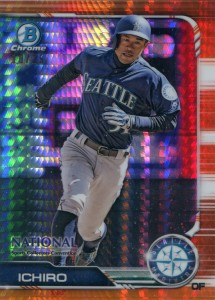 Bowman Chrome National Silver Pack Orange Refractor /25