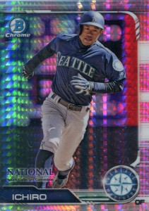 Bowman Chrome National Silver Pack Refractor