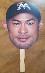 SGA Ichiro Road to 3000 Jumbo Face