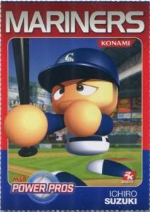 Konami 2K Sports Power Pros